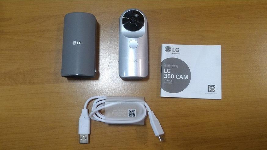 韓國大廠LG 的【LG 360 CAM】環景攝影機