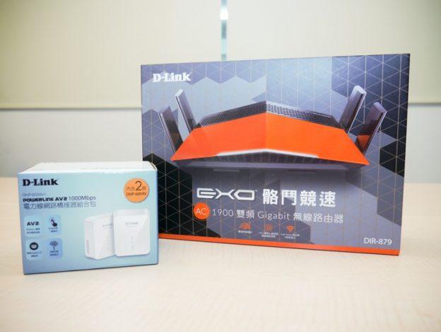 無線上網新體驗 D-Link DIR-879讓你輕鬆享受無線AC網路