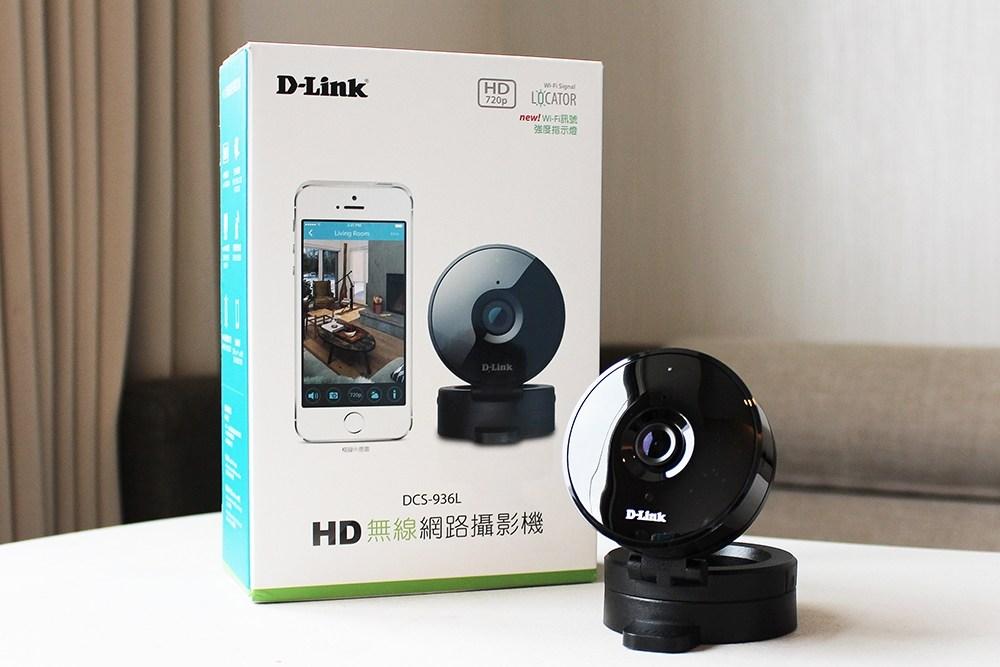 雲監控超簡單! DCS-936L超廣角HD高畫質無線網路攝影機