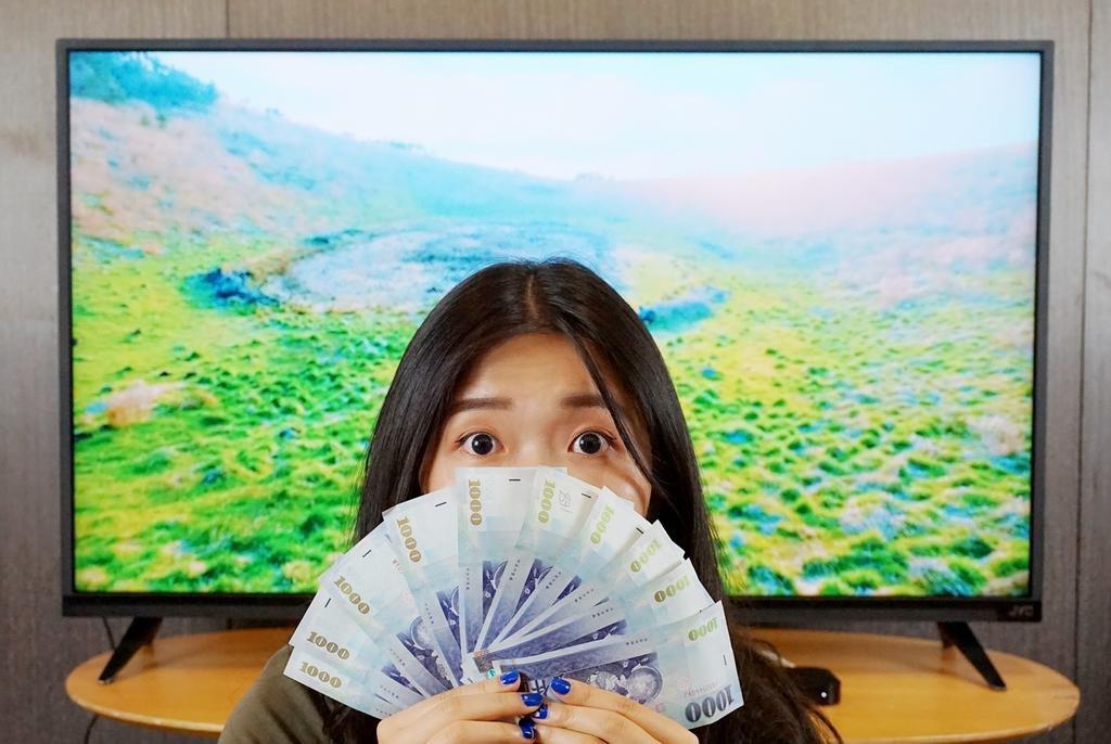 32型價格買48型規格有夠狂!準備10張小朋友,就能買到JVC 48吋大電視!