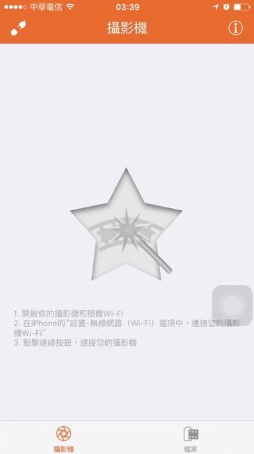 /Users/hua/Desktop/IMG_8475.jpg