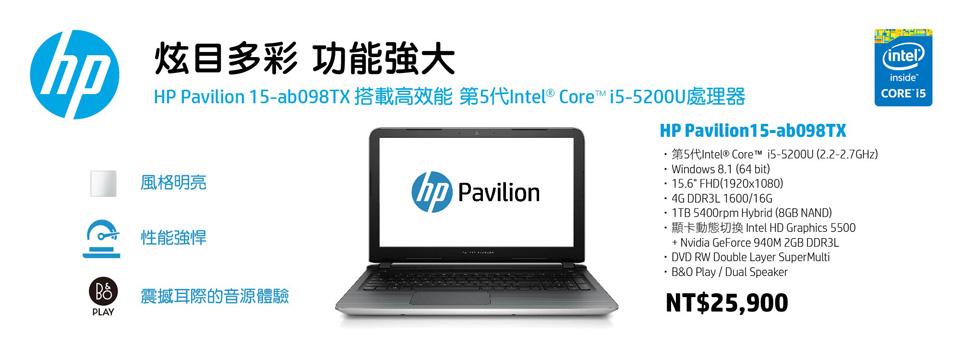HP全能娛樂系列>>聰明工作、極羨享樂