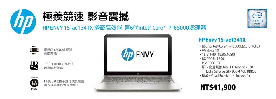 HP ENVY 15-ac143TX