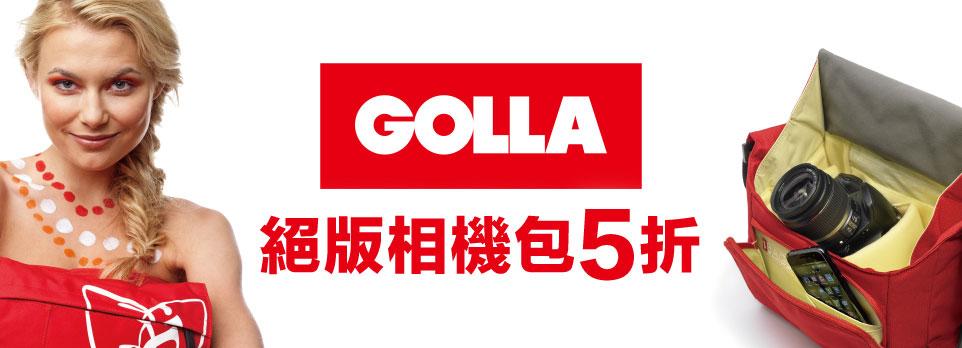 GOLLA -1