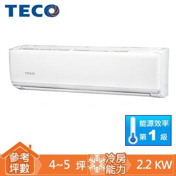 TECO一對一變頻單冷空調MS20VCT