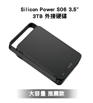 Silicon Power S06 3.5