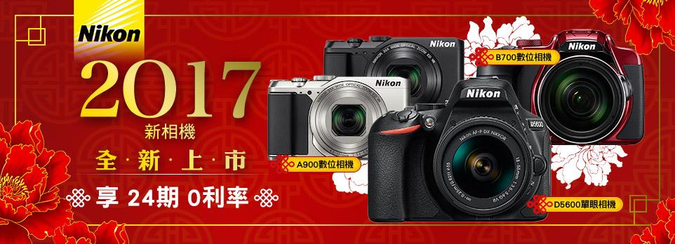 171564 D5600數位單眼相機