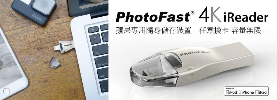 Photo Fast 4K iReader