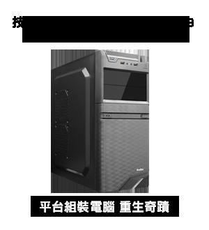 技嘉B150 Ci5-6400 GT-730-2G DDR4-8G