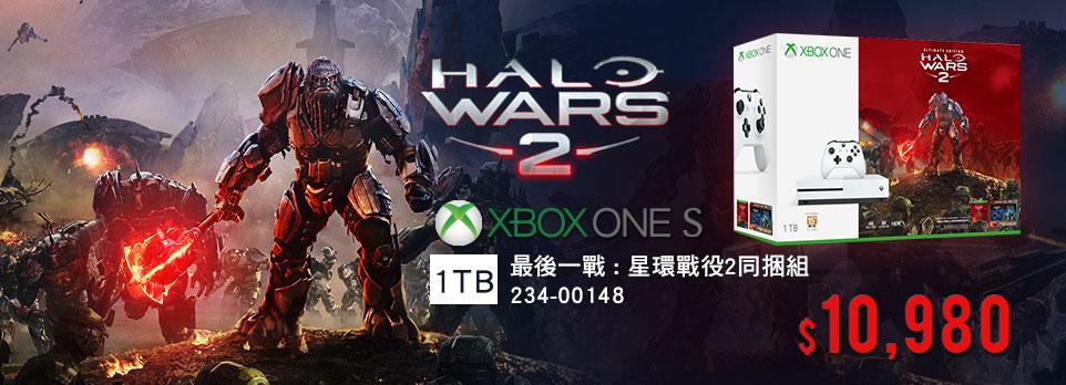 【1TB】XBOX ONE S 最後一戰: 星環戰役2同捆組,登場