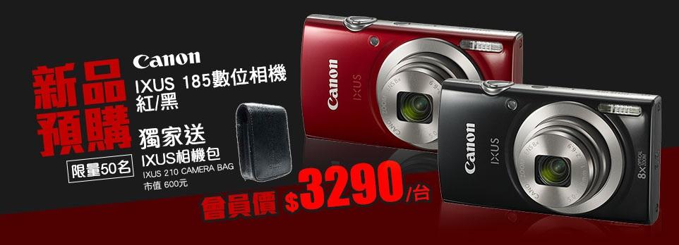 174270 Canon IXUS 185數位相機