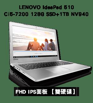 LENOVO IdeaPad 510