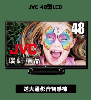 JVC 48型LED