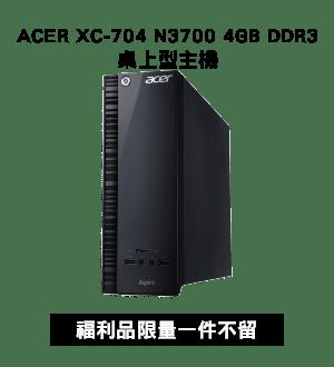 ACER XC-704 N3700 4GB DDR3 桌上型主機