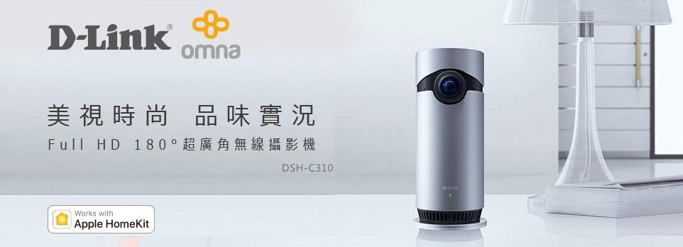 【燦坤獨家】D-Link Omna 180度Full HD無線攝影機