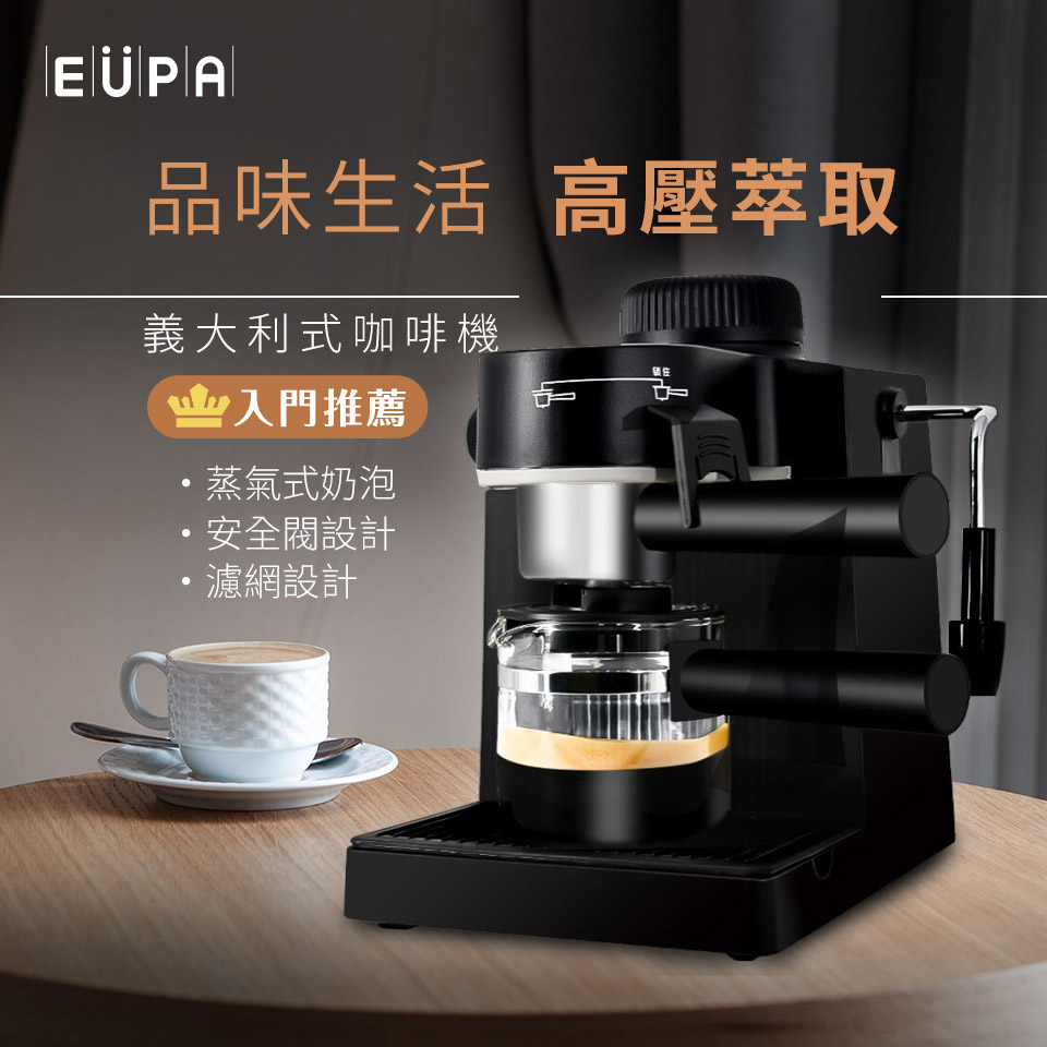 EUPA義大利式咖啡機TSK-183(TSK-183)