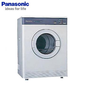 國際7公斤乾衣機NH-70Y