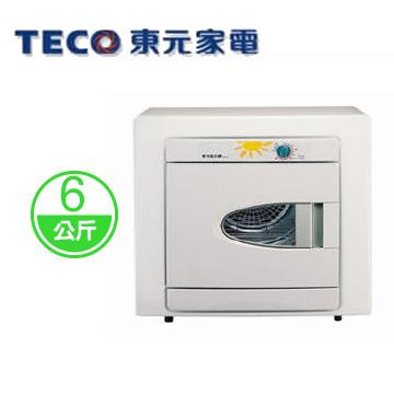 東元6公斤乾衣機 QD6561NA(QD6561NA)