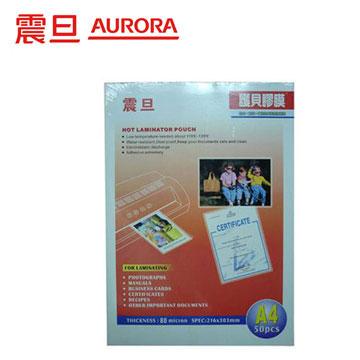 AURORA護貝膠膜P80A4A-50N (A4,50張入)