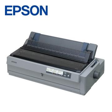 EPSON LQ-2090C 點陣印表機