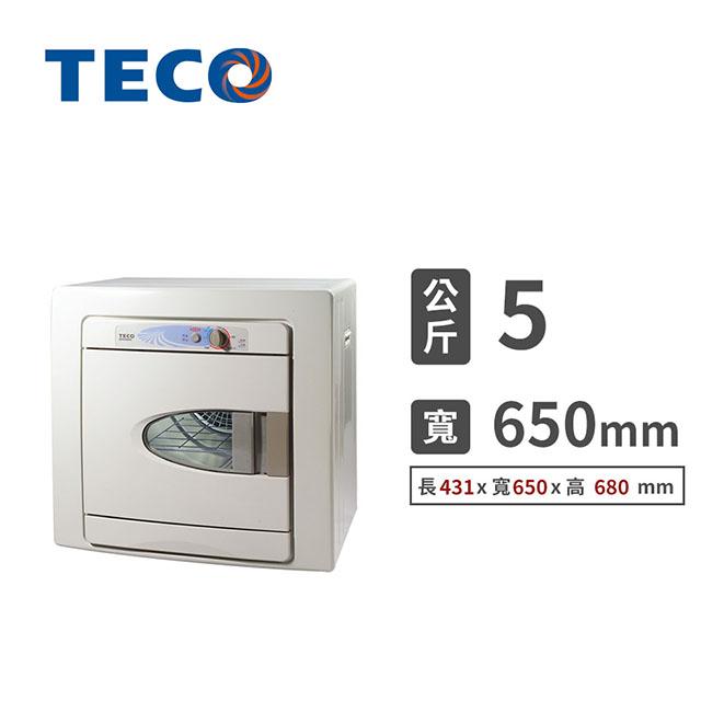 東元5公斤乾衣機 QD5568NA