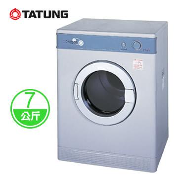 大同7公斤乾衣機 TAW-D70C(TAW-D70C)