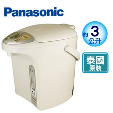 Panasonic  VIP 真空熱水瓶