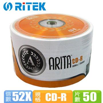 錸德 ARITA CD-R(50片祼裝)