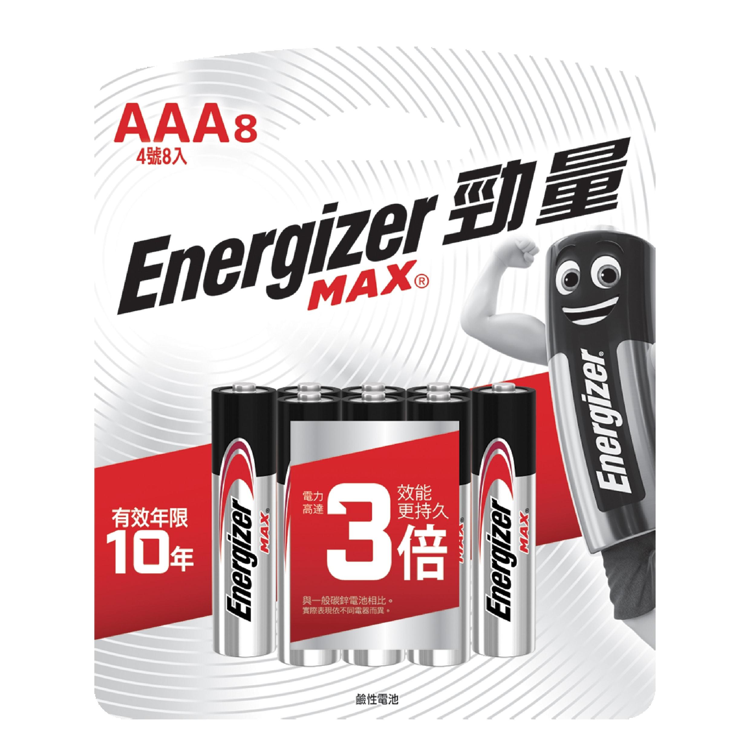 勁量鹼性電池4號 8入