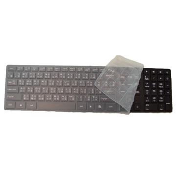 文鎧WK550黑天使多媒體超薄鍵盤(黑)