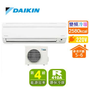 大金一對一《變頻冷暖》空調 RX30GVLT/FTX30GVLT(室外供電)