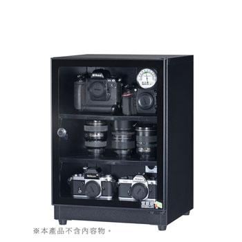 PATRON 70公升 電子防潮箱TK-73