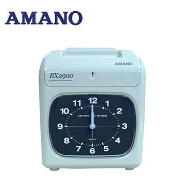 AMANO 電子式打卡鐘M-AM-BX2900