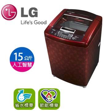 LG 15公斤人工智慧洗衣機WF-159RG(WF-159RG)