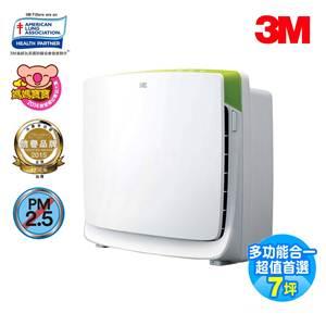 3M 淨呼吸空氣清淨機(超優淨型)(7坪以內)