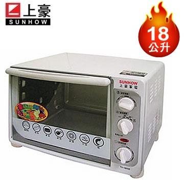 上豪18公升電烤箱