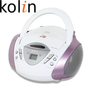 歌林 MP3 手提CD  KCD-W7081M