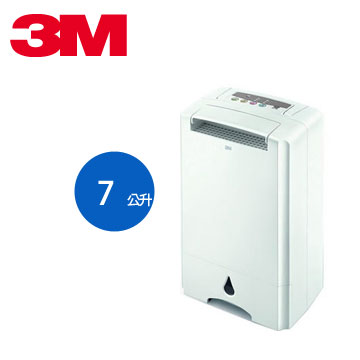 3M淨呼吸空氣清淨7L除溼輪式除濕機