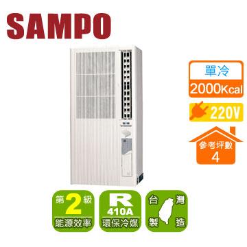 SAMPO直立式窗型單冷空調【電壓110V】