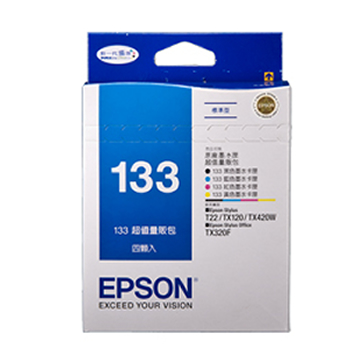 EPSON 133組合包墨水匣