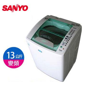 三洋13KG DD直流變頻超音波洗衣機