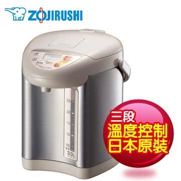 象印3公升日本進口熱水瓶