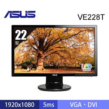 ASUS 22型一年無亮點LED液晶顯示器