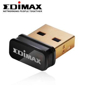 EDIMAX 高效能隱形USB無線網路卡
