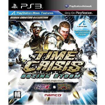 PS3-火線危機 狂飆風暴