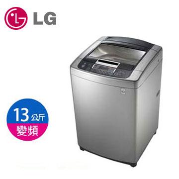 LG 13公斤 6-MOTION DDD變頻洗衣機