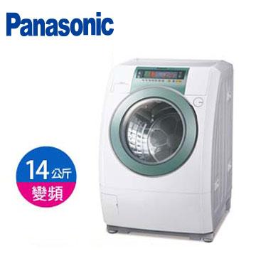 Panasonic  14公斤斜取式變頻滾筒洗衣機