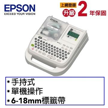 EPSON LW-500可攜式標籤機