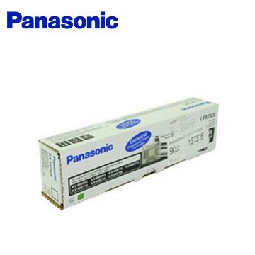 Panasonic原廠碳粉匣