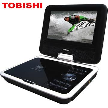 TOBISHI 9吋掌上型DVD+數位電視+RMVB  PDVD-9012
